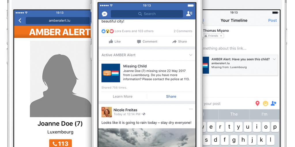 AALU Facebook Launch EN